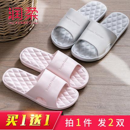 买一送一拖鞋女室内夏情侣一对防滑浴室居家防臭夏天凉拖鞋家用男