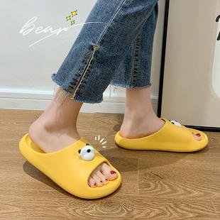 踩屎感拖鞋女夏季可爱家居室内浴室洗澡防滑情侣居家用凉拖鞋外穿