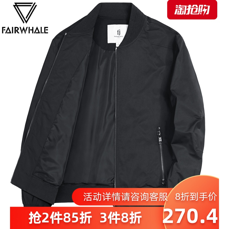Mark Huafei pilot jacket men 2020 new spring and autumn baseball Suit Black leisure coach men's coat trend
