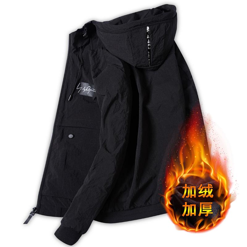 Jacket mens winter 2020 new Korean handsome leisure trend slim autumn and winter coat Plush thickened jacket
