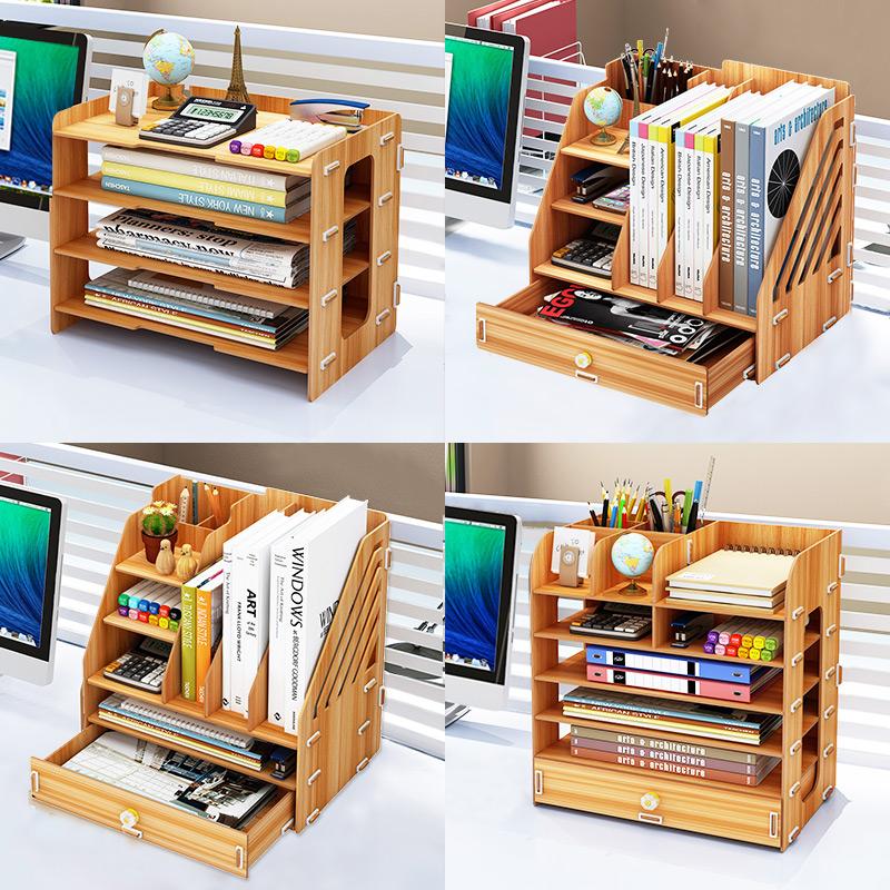 办公桌面收纳盒用品大号多层置物架