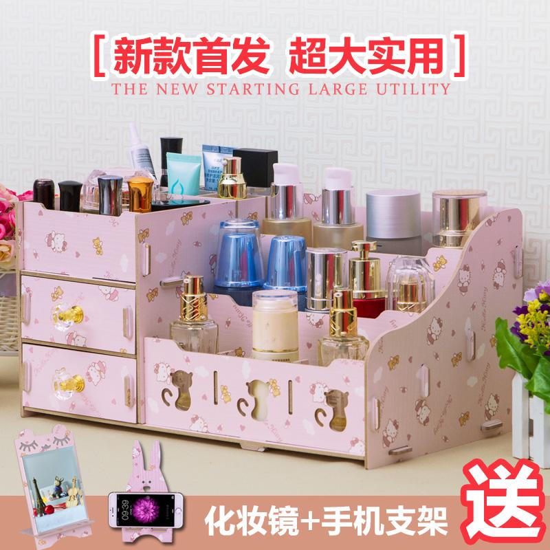 歐式大號木質木製桌麵抽屜式化妝品收納盒梳妝盒家用儲物盒收納箱