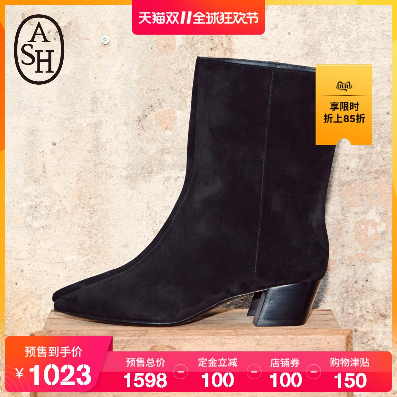ASH女鞋秋冬新款CARLA复古粗跟尖头短靴内侧拉链设计 thumbnail