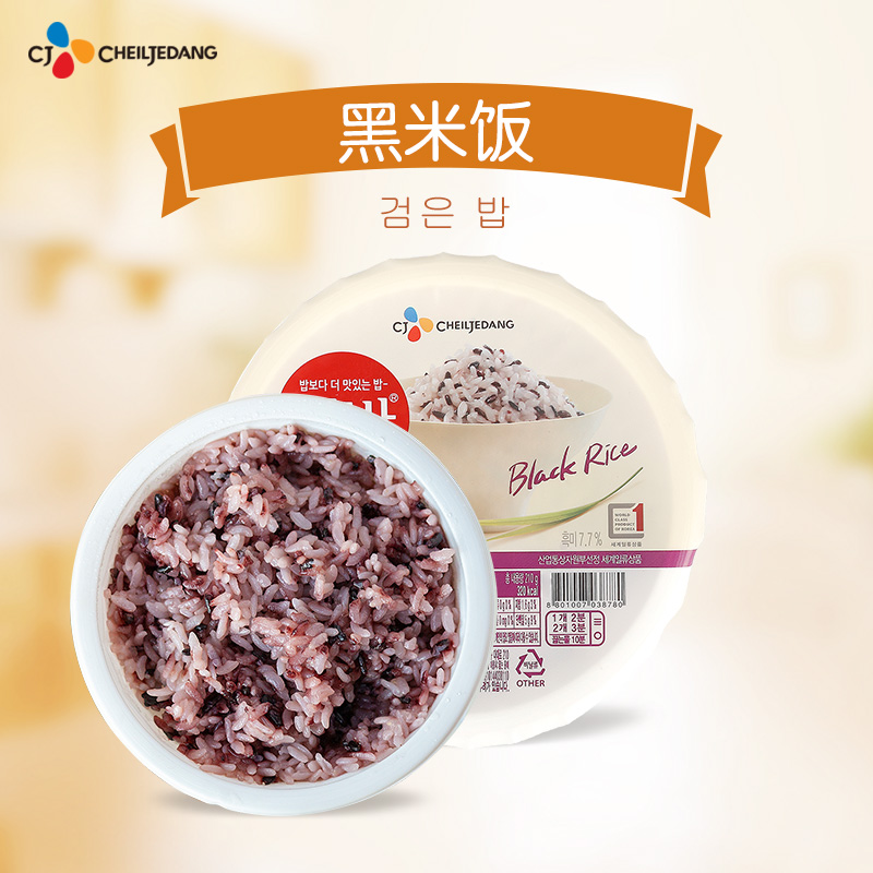 CJ instant rice hot rice lunch fast food fast food black rice fast food 210g