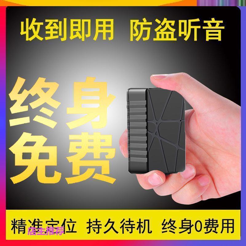 小型录音笔专业高清降噪迷你手机远程控制监听设备随身录音器定位