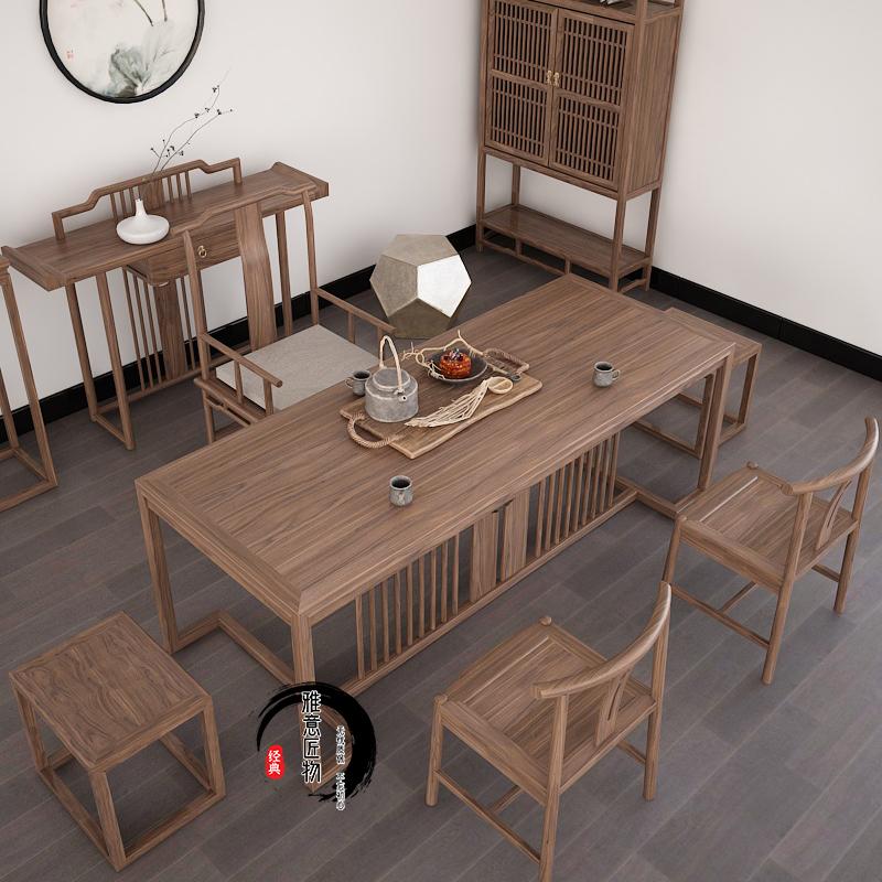新中式茶桌椅组合老榆木实木家具茶艺桌椅茶道白蜡木禅意茶室茶台