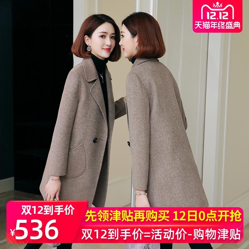 双面呢大衣女中长款2019秋冬季新款流行100%羊毛外套修身羊绒大衣