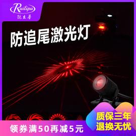 电动车摩托车装饰灯防追尾激光灯彩灯尾灯刹车灯警示鬼火配件改装