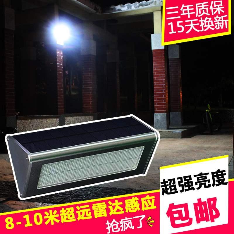 ソーラーランプの光制御防水景観庭園ミニレーダー誘導灯室外家庭花園ランプ