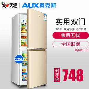 奥克斯128/146升家用小冰箱宿舍租房节能静音双开门式小型电冰箱