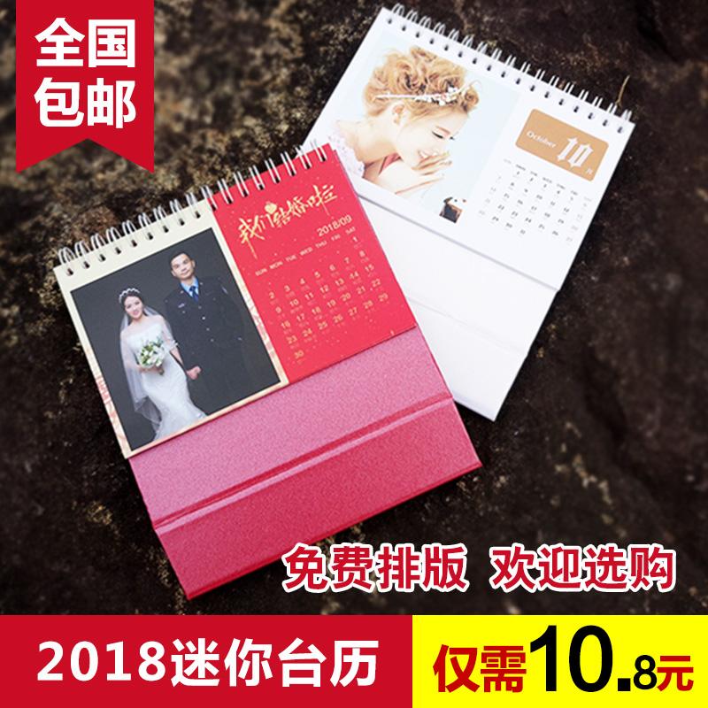 2018 Mini Desk Календарь Открытка Свадебный подарок для рук Персонализированный пользовательский календарь DIY Creative Simple
