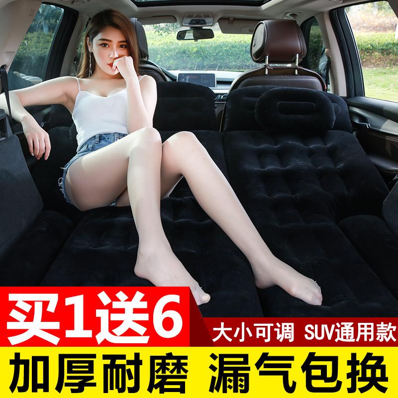 10-17新券车载充气床五菱荣光 双排小卡 征程汽车用品床垫中后排座SUV睡垫