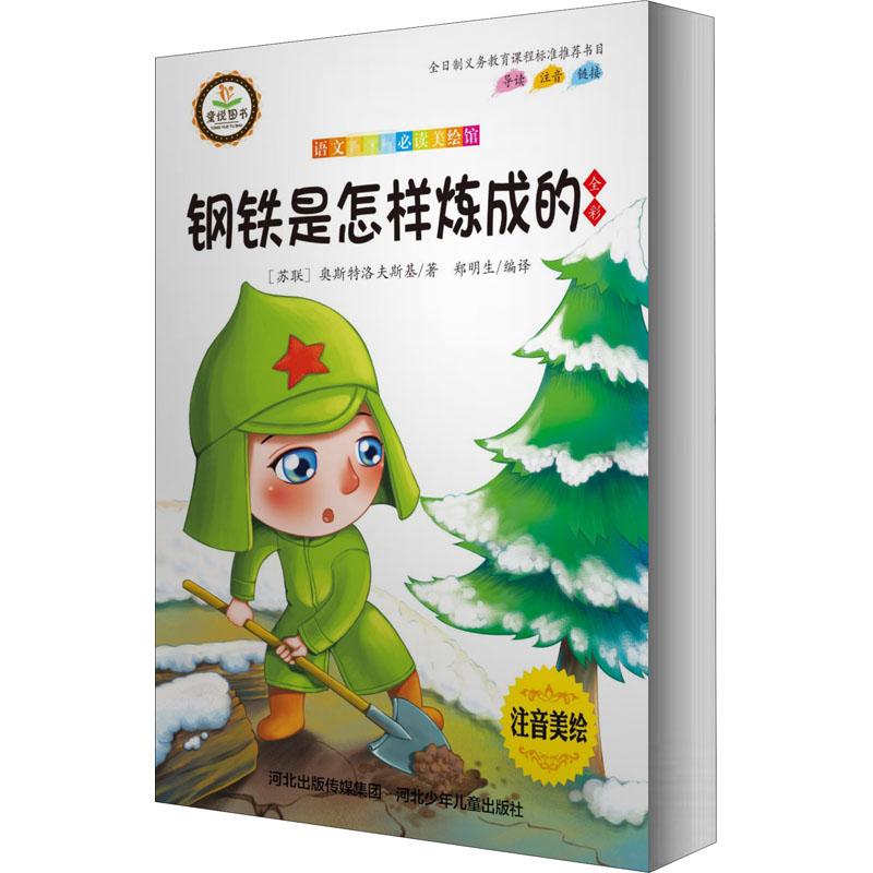 Детские игрушки Артикул 623571348728