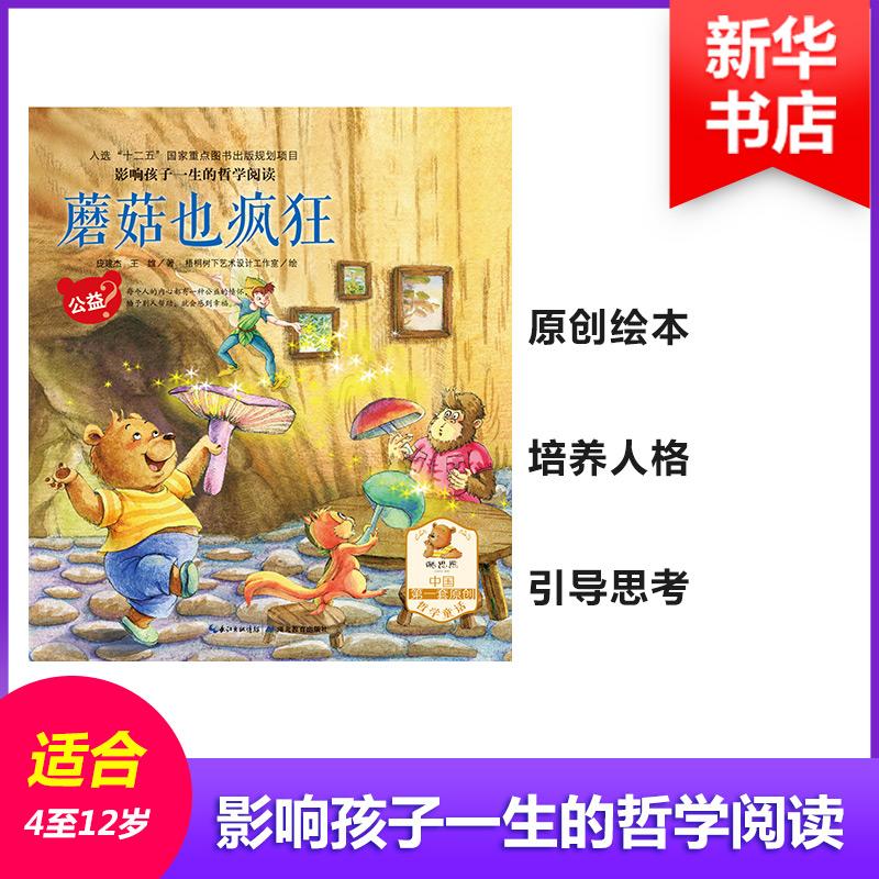Детские игрушки Артикул 558164417534