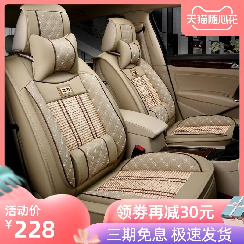 北京现代新老款伊兰特悦动皮革全包座套06 07 08 09 11款汽车坐垫
