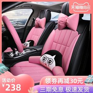 四季通用汽车坐垫卡通座垫可爱女专用小车座椅套车垫子全包围座套
