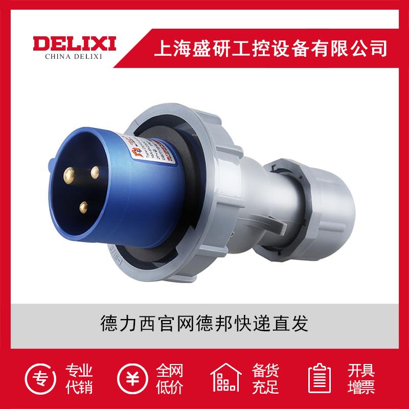 Delixi Electric Industrial plug dep2-0132 IP67 16A