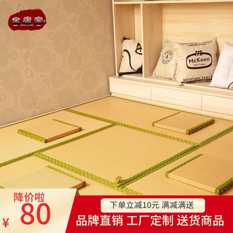 Custom made Japanese tatami mat tatami straw mat coconut palm mattress cushion tatami coconut palm mat Kang mat floor mat