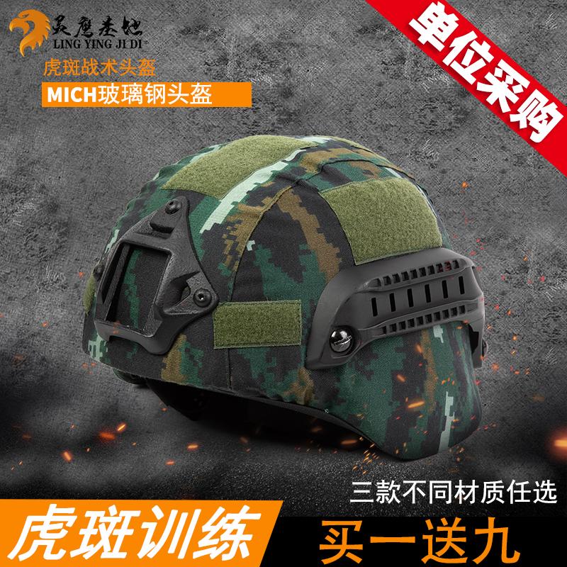 防暴头盔新款推荐