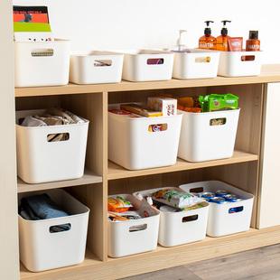 辰宁杂物整理盒塑料收纳盒浴室化妆品收纳篮桌面杂物零食收纳筐