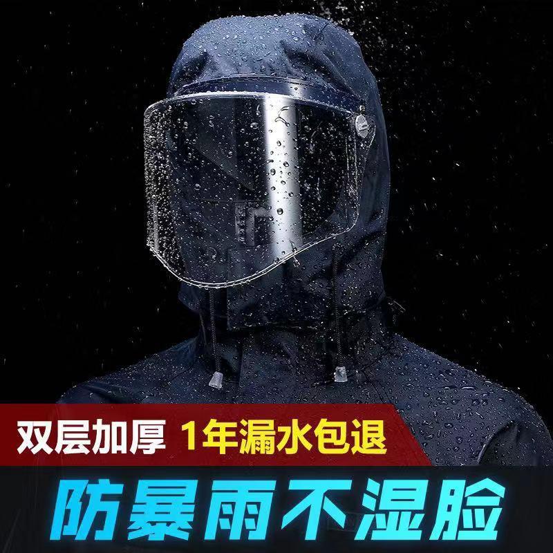 雨衣雨裤套装防暴雨分体防水男女44.06元包邮