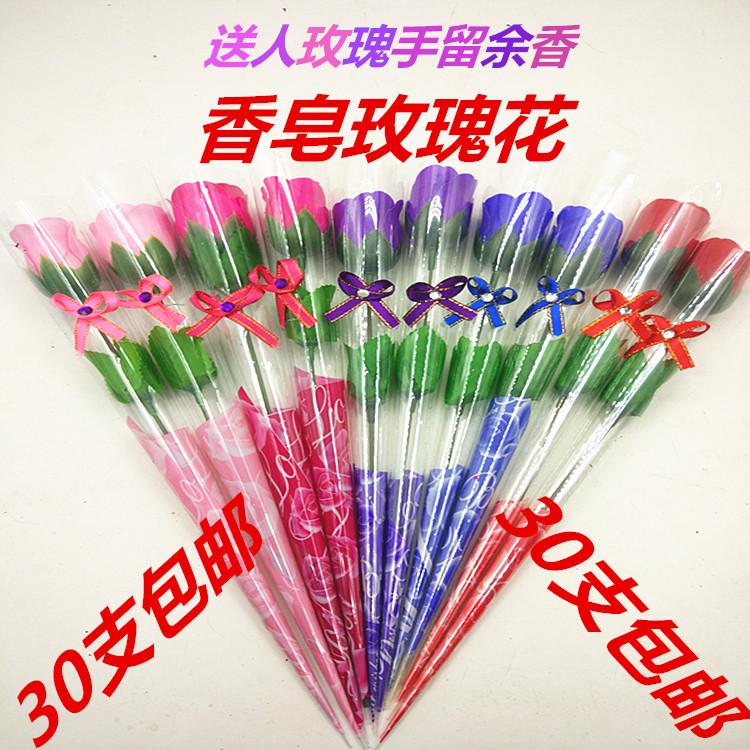 单支妇女香皂玫瑰肥皂花情人节活动促销婚庆回礼创意三八礼物玫瑰