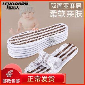 3双装亚麻儿童鞋垫透气吸汗防臭运动舒适男女童棉麻小孩专用手工