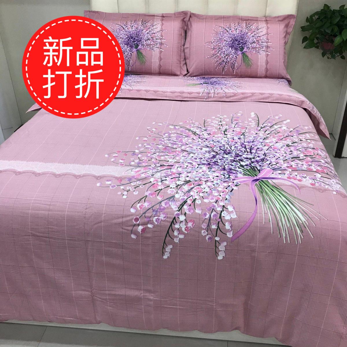 爱居家家纺 床上用品四件套春夏秋冬季纯棉床单棉粘被套 原创设计