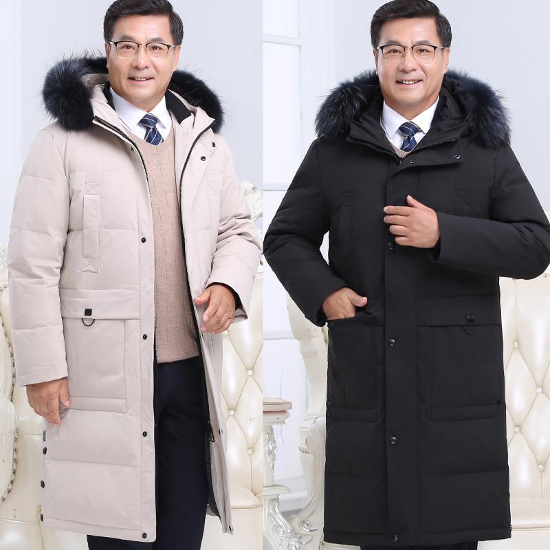 中老年羽绒服男装长款过膝大毛领加厚外套加长羽绒大衣大码爸爸装