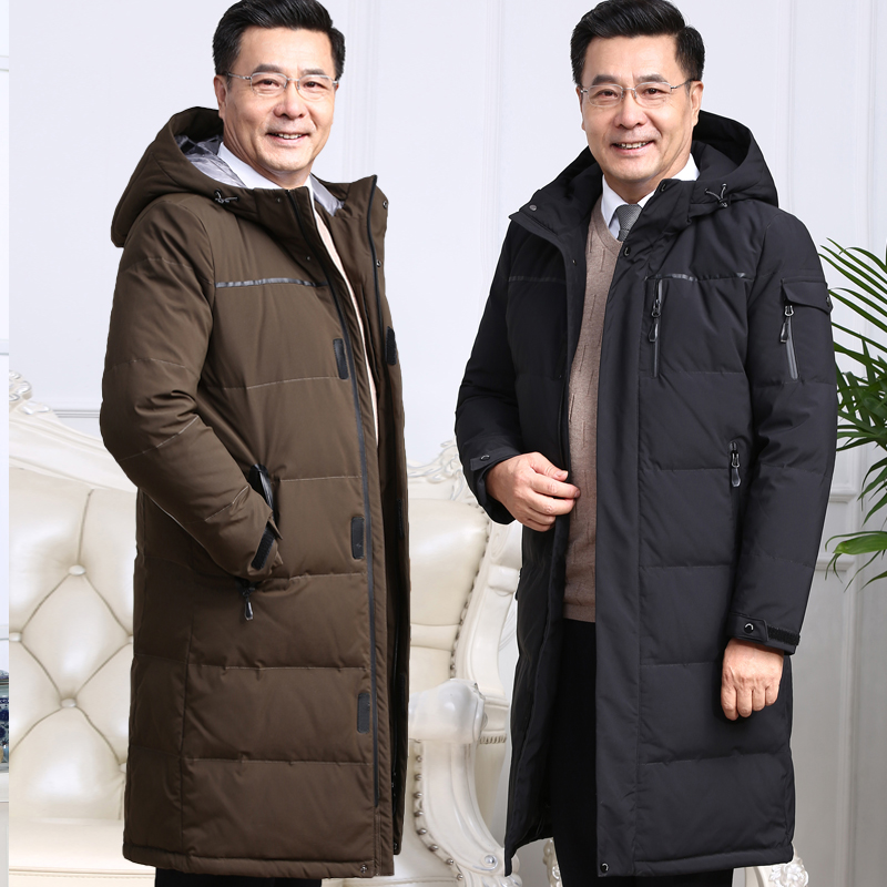 Middle aged and elderly down jacket mens thickened long over knee dads middle-aged new business warm down coat