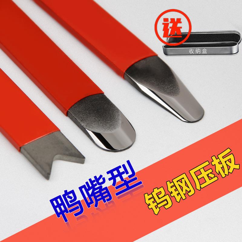 美缝钨钢压缝神器阴阳角工具专业施工刮胶刮片瓷砖压边-钢筋切割工具(嘉施路旗舰店仅售9.2元)