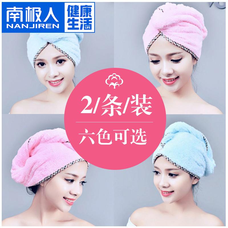 干发巾浴帽干发帽女可爱吸水擦头发速干毛巾包头巾加厚新款长发