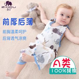 婴儿睡袋无袖前厚后薄背心式夏季新生宝宝春秋薄款儿童防踢被神器图片