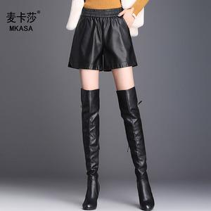 黑色PU皮裤女2021秋冬新款外穿高腰宽松短裤阔腿韩版显瘦休闲裤