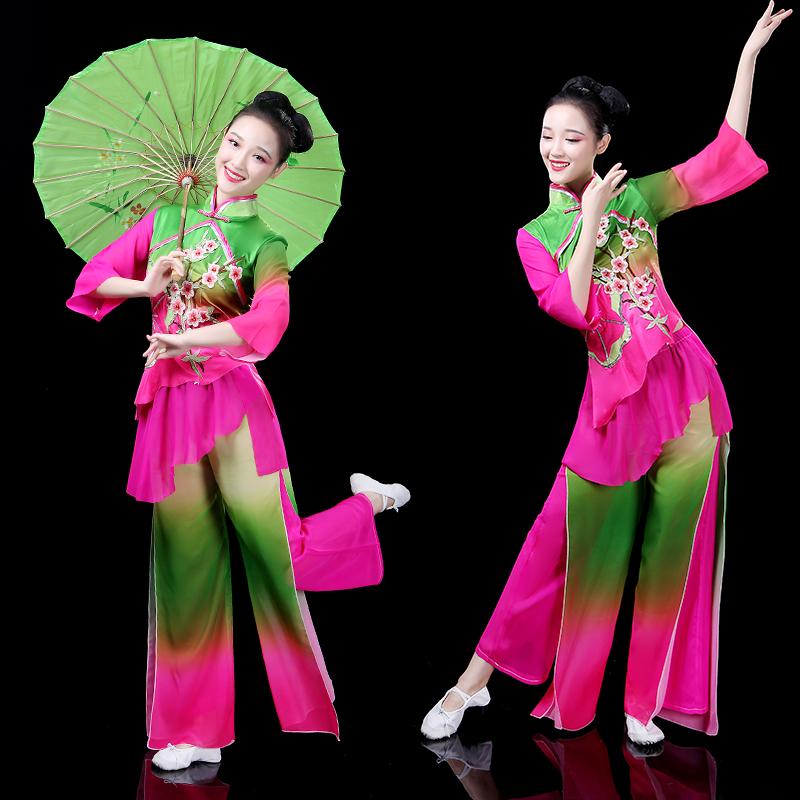 扇子舞伞舞2019新款冬秧歌舞蹈服装广场舞套装古典舞演出服女成人