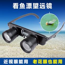 新款 德国望远镜高倍高清夜视仪眼镜钓鱼红外线数码成人人体透视