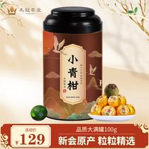 云南大叶种茶叶入红罐装40小沱茶5g德传春蕊黑制普洱茶熟茶