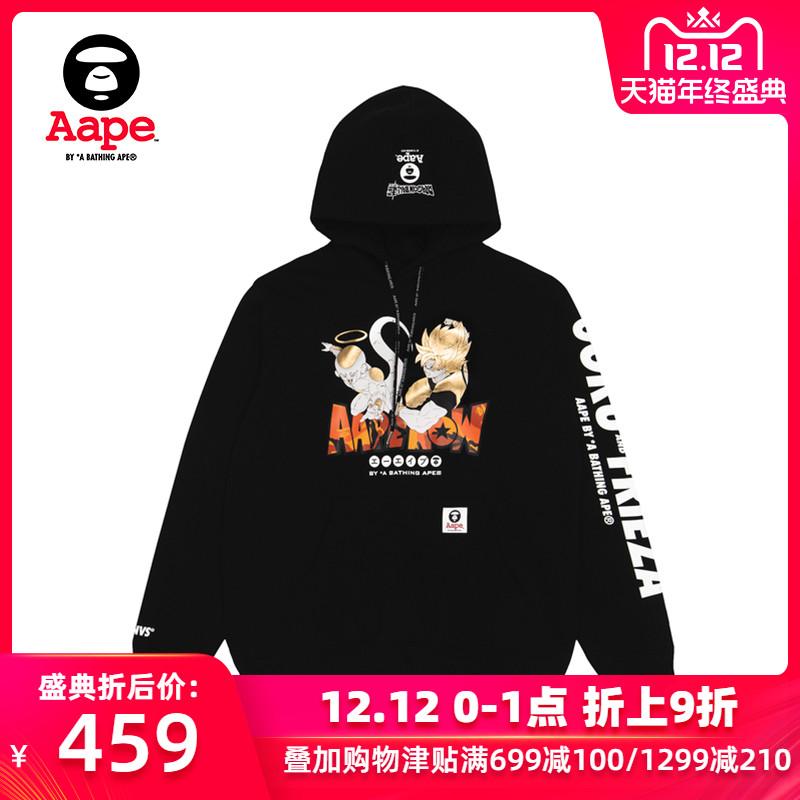 Aape X DRAGON BALL SUPER聯名悟空圖案加絨衛衣9336XXD
