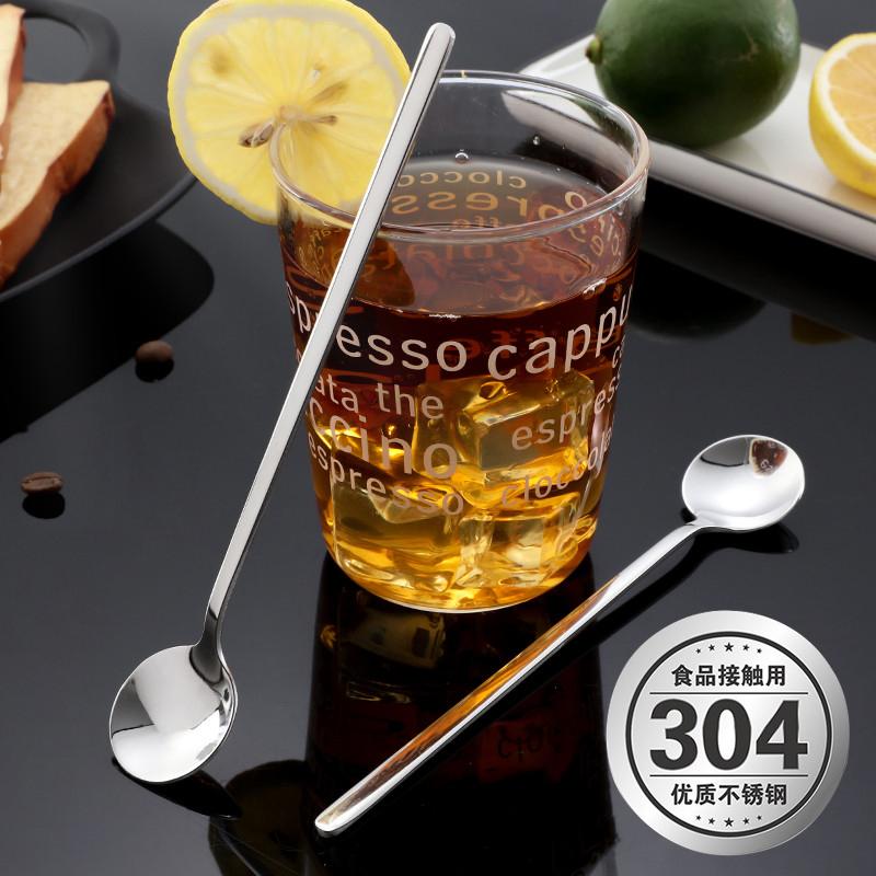 304不锈钢长柄搅拌勺 调料长柄勺子咖啡勺冰勺创意加长甜品蜂蜜铁