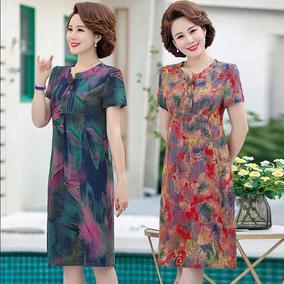 中年夏装短袖50岁60新款大码连衣裙