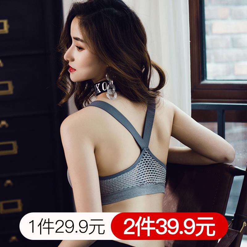 运动型内衣女夏防震聚拢定型背心式胸罩薄款学生跑步健身文胸bra