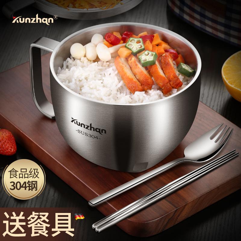 德国kunzhan304不锈钢泡面碗单个学生家用汤饭碗带盖筷套装神器大图片