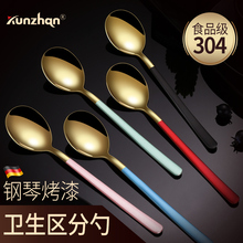 Kunzhan 304 stainless steel spoon suit home creative cute long-handle eating spoon spoon spoon spoon thickening