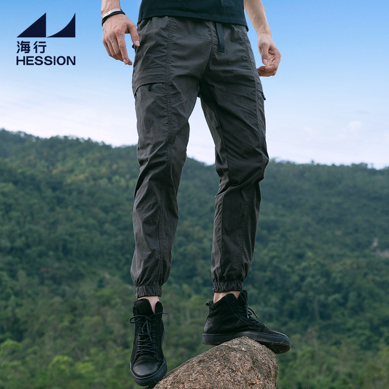 Function beam workfalls men's tide brand casual thin speed dried pants summer ice silk men's sports nine pants