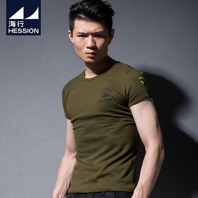Военная униформа разных стран мира Артикул 550287324200