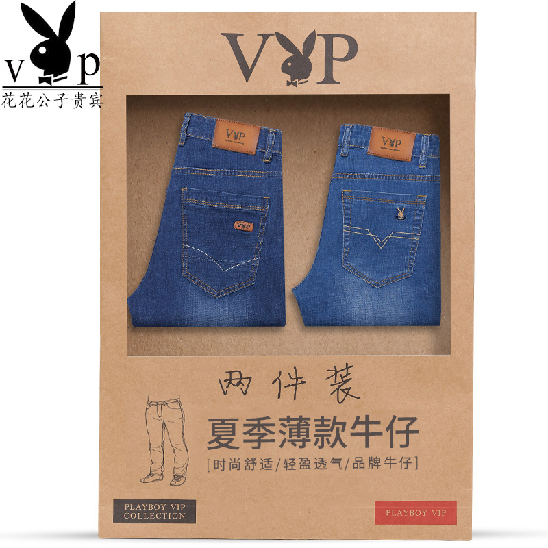 Playboy mens stretch new jeans slim fit loose straight summer thin business versatile long pants