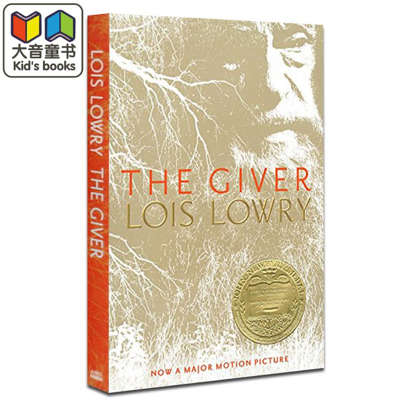 赐予者英文原版小说 The Giver Lois Lowry 记忆传授者 Lois Lowry英文版 英文原版书 纽伯瑞奖