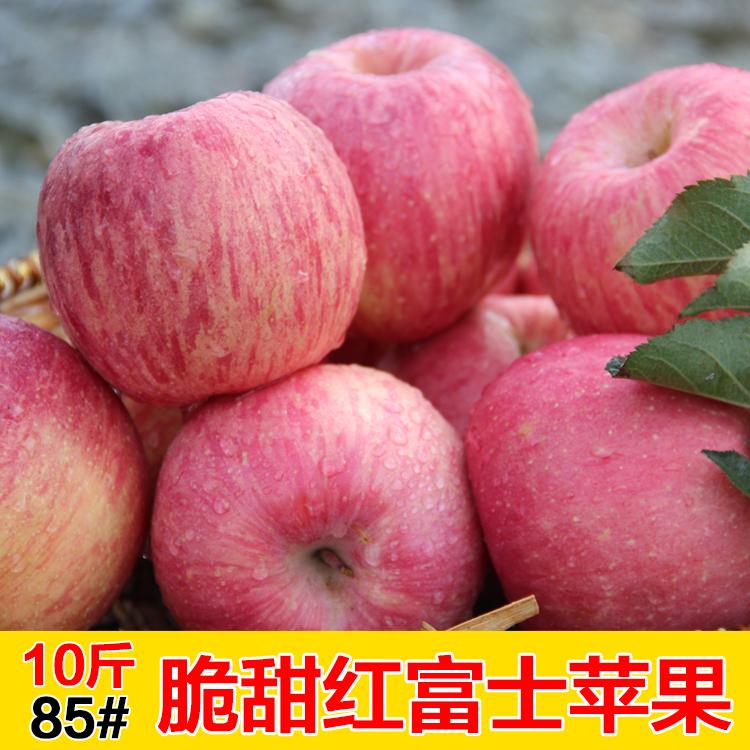 新果烟台苹果栖霞新鲜红富士水果脆甜多汁10斤精品果礼盒顺丰包邮
