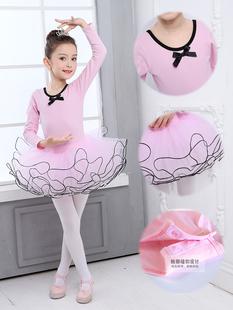 儿童舞蹈服装 女童秋冬长袖 中国舞考级幼儿练功芭蕾舞蓬蓬纱裙演出