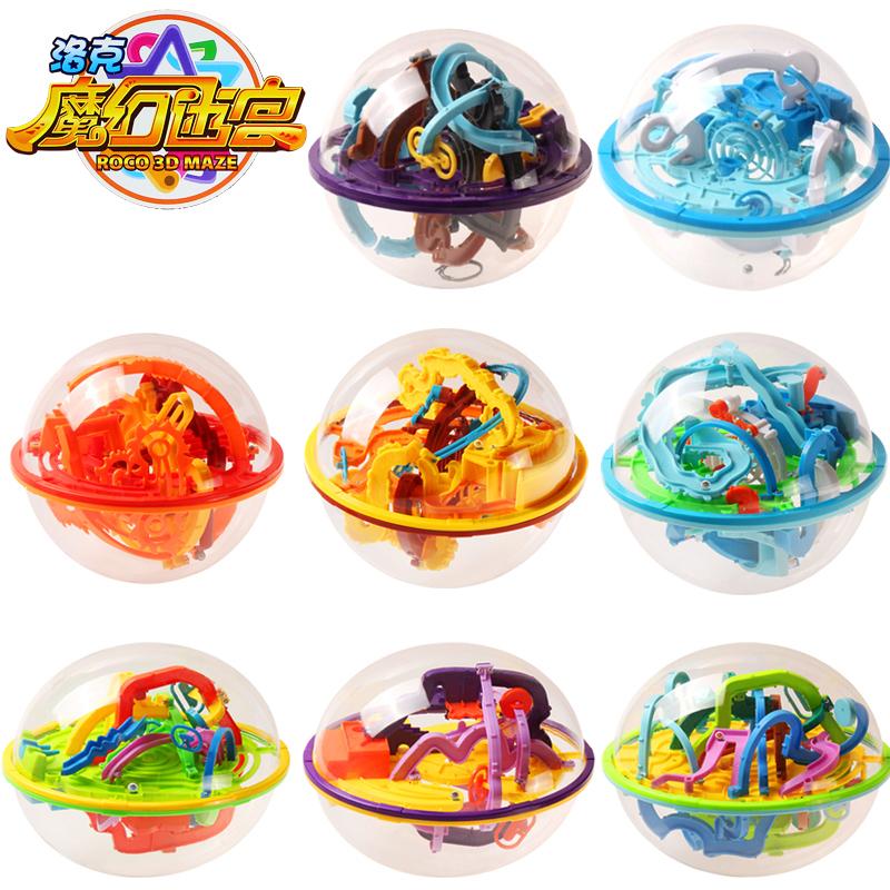 儿童专注力训练大脑魔幻迷宫球立体魔方迷宫益智玩具走珠冲关迷宫